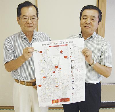 地域の防災マップが完成