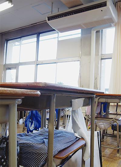 公立6校にエアコン導入