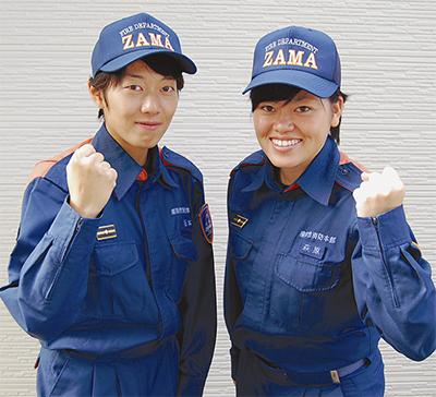 2人の女性消防士が誕生