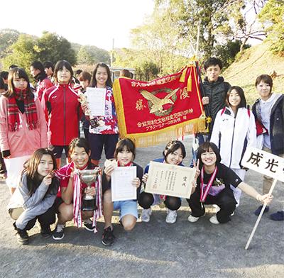 女子チームが初の栄冠