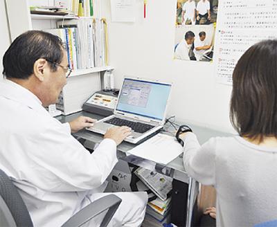 家庭で実践できる東洋医学の知恵