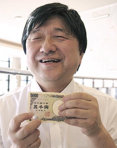新5千円札「大きな1歩」