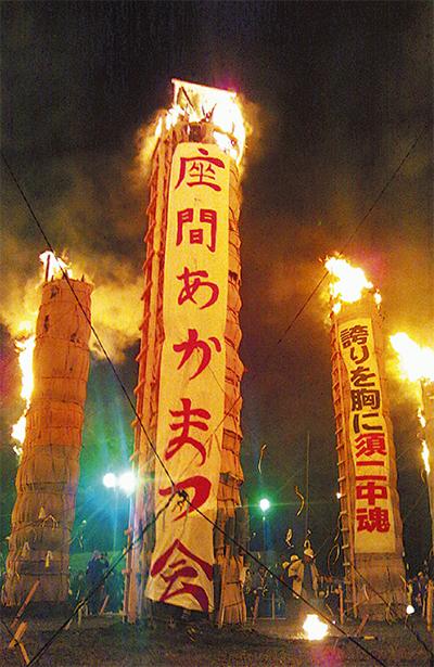 須賀川で友好の灯
