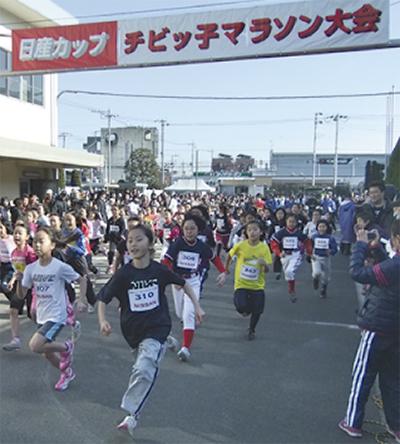 毎年恒例の子どもマラソン