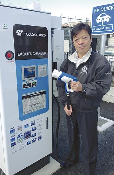 充電設備を無料開放