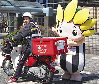 「ざまりんバイク」が登場日本郵政とコラボ