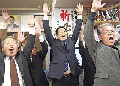 自民・芥川氏が初当選