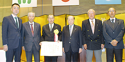 農林水産大臣賞を受賞