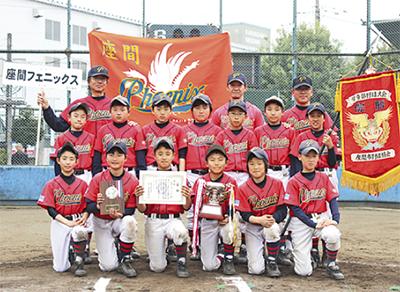 フェニックスG(ゴールド)、初の栄冠