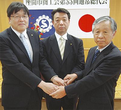7年ぶり新会長に長本氏