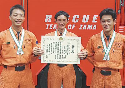 県救助技術大会で優勝