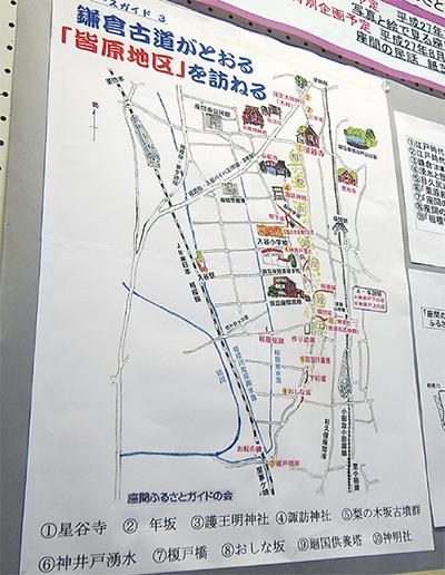 手書きの文化財マップ展示