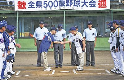 500歳野球で交流深める