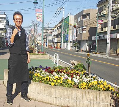 花の商店街作り 実を結ぶ