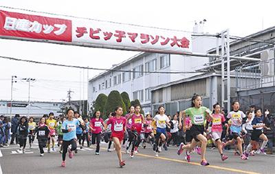 子どもランナー450人が健脚競う