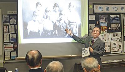 台湾少年工の歴史紐解く