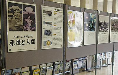 広島・長崎の悲劇伝える