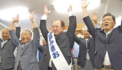 現職・遠藤氏が3選