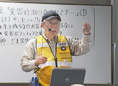 災害時支援の心得学ぶ