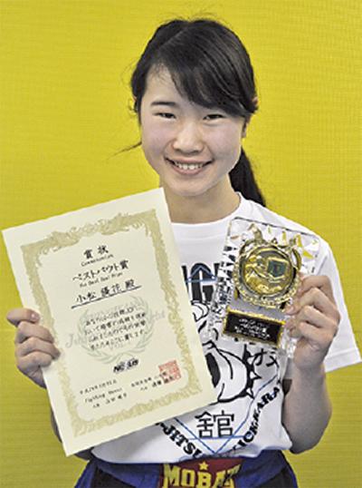 格闘技大会でベストバウト賞