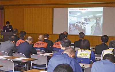 防災訓練の結果を報告