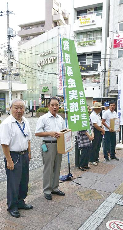 九州北部被災地へ、募金活動