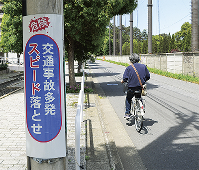 座間警察署から自転車指導啓発重点地区に指定されている相模が丘6丁目と大和市の市境