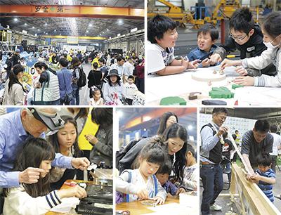 町工場イベントに1500人
