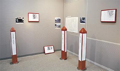 展示されている標柱と写真