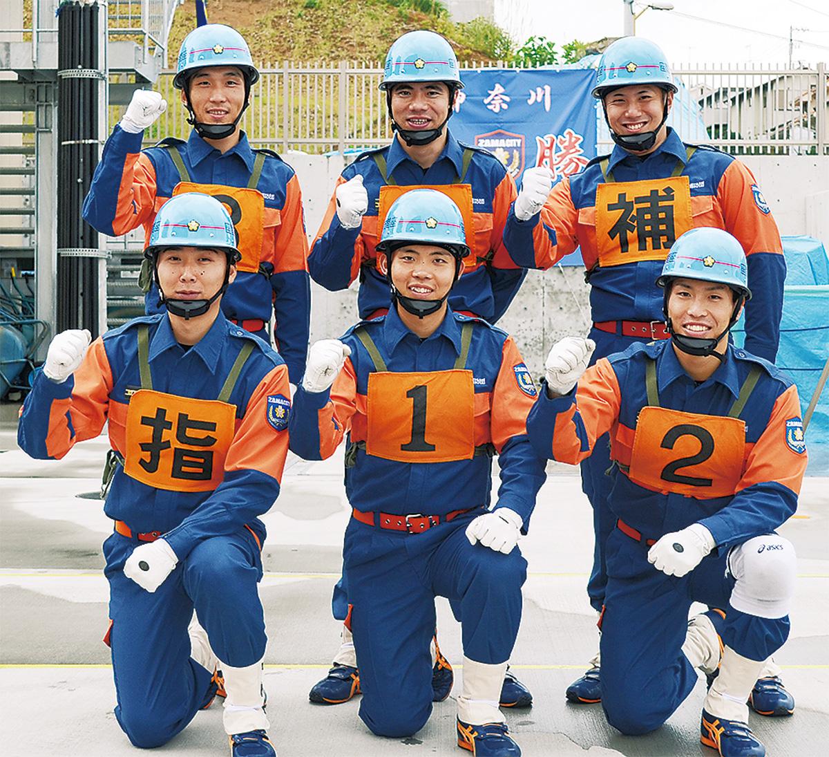 日本一をめざす第5分団のメンバー
