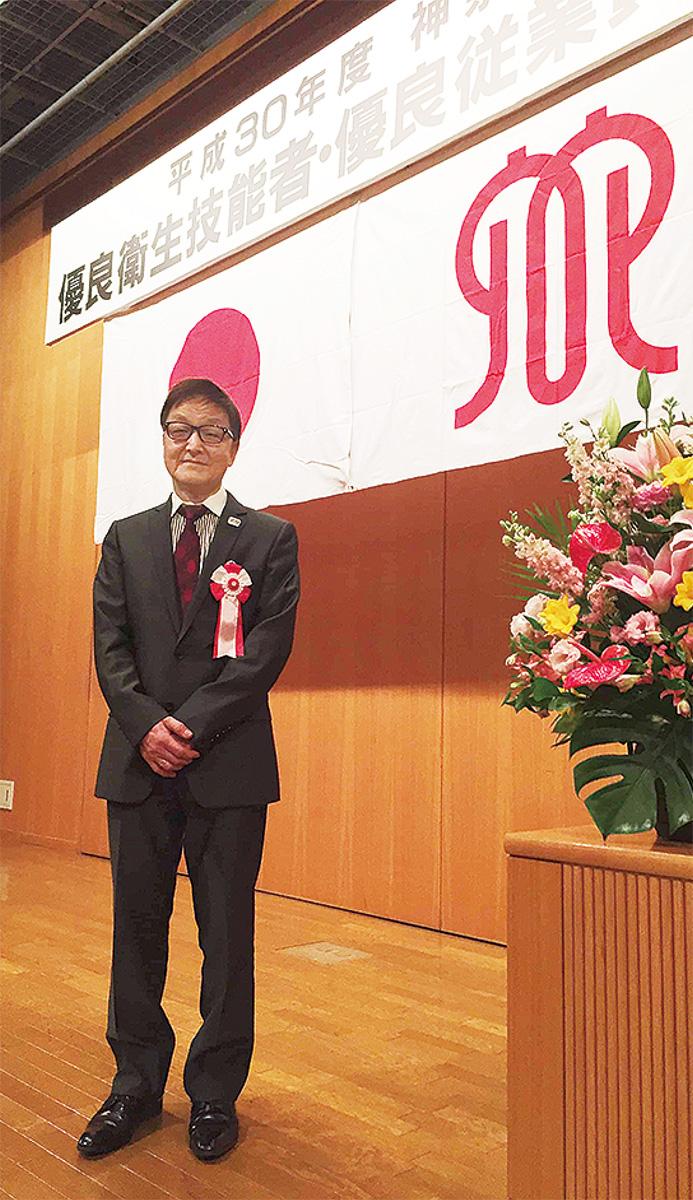 浜洋さんが受賞