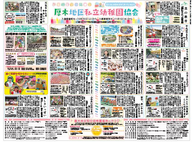 0404/0825_atsugi_45_thum.jpg