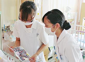 看護師から指導を受ける