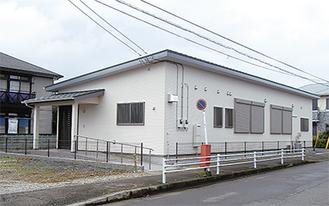 完成した宿愛甲自治会館
