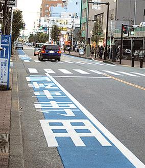 青い部分が自転車レーン