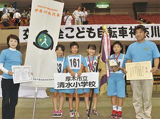 優勝を喜ぶ清水小チームのメンバー
