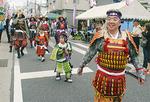 昨年の甲冑パレード