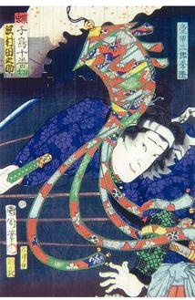 江戸時代、愛甲三郎役の歌舞伎役者の錦絵(個人蔵)