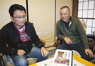 編集責任者の純一さん(左)と勤さん