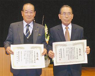 表彰を受けた石井館長(右)と小嶋館長(左)
