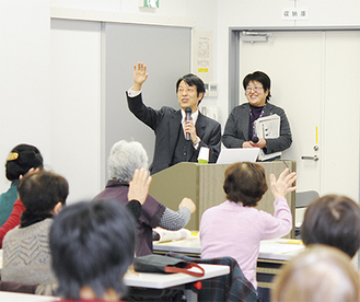 来場者も積極的に講座へ参加した