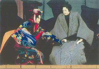 上演する「新版歌祭文 野崎村の段」