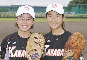 西村さん(左)と大蔵さん
