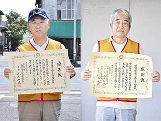 感謝状を持つ三田会長(左)と山村議長