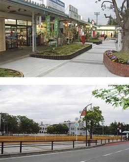 2006年当時の商店街(上)と現在の様子