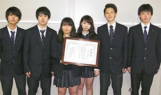 表彰された生徒たち
