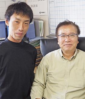 社長の関原さん(右)と相澤孝太さん
