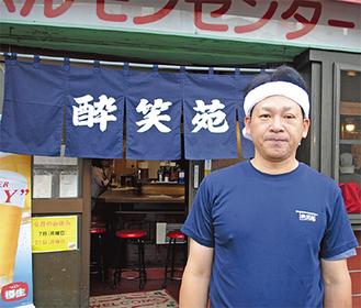 2代目社長の後藤正寿さん