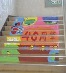 40周年記念の階段アート