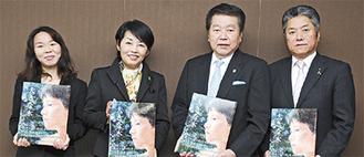 右から土屋さん、小林市長、高橋理事長、今井さん